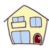 【転勤族の住宅事情】一戸建てに住みたいけれど