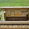 津山線:牧山駅 (まきやま)