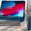 iPad Proには必需品なアクセサリー SATECHIのUSB-C MOBILE PRO HUBのご紹介
