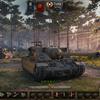 【WOT】 Tier 8 イギリス 課金駆逐戦車 Turtle Mk.I 車輌性能と弱点
