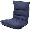 座椅子に座ることで腰痛になる原因とは?腰痛にならないための正しい座り方も解説!!