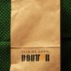 ドトールのコーヒ豆「マイルドブレンド」を購入。淹れて飲んだ感想を書きました