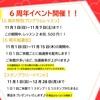 【祝:5周年】ヨガ継続にKMメソッド取り入れてみる ~第30回:2019年11月のヨガ記録~
