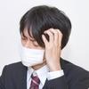 個人的な風邪の対処法と、他人がやっている馬鹿らしい対処法