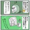 親子で宝石せっけん作り【4コマ2本】