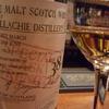 グレンアラヒー 1972 38年 ダグラスレイン Old Malt Cask スペシャル・カスク・ストレングス for JIS 55.8%