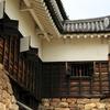 国宝犬山城を散歩5(愛知県犬山市)
