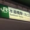 【エムPの昨日夢叶(ゆめかな)】第856回 『東京ドーム!読売ジャイアンツ戦。ファンサービスの進化を目の当たりにしてジャイアンツが快勝した夢叶なのだ!?』[6月22日]