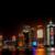 BITPoint、中国提携企業の取引所事業スタート