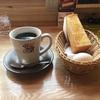 Aモーニング 定番ゆで玉子&たっぷりブレンドコーヒー@コメダ珈琲 東雁来店