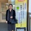 松本市議会一般質問 12/9より始まります