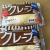 もちっとクレープ チョコ&ホイップ@セイコーマート