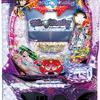 EXCITE「CR テイルズ オブ デスティニー~剣に導かれし最終決戦~」の筐体&ウェブサイト&情報