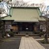 鶴見川に流れ着いた薬師像のご縁 鶴見の良忠寺(横浜市鶴見区)