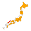 国宝松江城マラソン その1(レース当日篇)