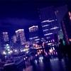 東京臨海夜景