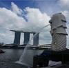 初めての女子学生1人旅~シンガポール~