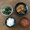 【めし日記】豚バラに酒を揉み込み、お味噌汁はトマトでキメる ※レシピあり
