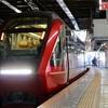 近畿日本鉄道の「特急 ひのとり」|くつろぎのアップグレード!名阪特急新時代
