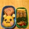 【画像あり】長男の遠足のために作ったお弁当