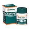 天然成分の安心な利尿剤!むくみ取り、腎機能や泌尿器機能の改善サプリメント【シストーン】