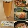 和味食房しのぶえ「ほろ酔いセット」