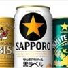 サッポロビールとエビスビールの関係性とは!?