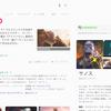 """【Googleさすがの遊び心】アベンジャーズ・エンドゲームにちなんで Googleで""""サノス""""と検索してみると…"""