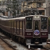 【阪急】8000系車両誕生30周年記念列車・第二弾