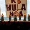 2016 Ka Hula Hoa Yokohama <その2>