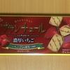 ラングドシャ×いちごのハーモニー ♪ ブルボン ブランチュール ミニチョコレート 濃厚いちご