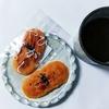 四万十の干し芋がそのまんまねっとり美味しい焼き菓子になっちゃった【ひがしやま。】@成城石井