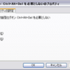 Win XP で常に「Ctrl + Alt + Delete」でログオンする方法