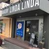 北九州企救丘駅近辺のパン屋「リンダリンダ」に行ってみた!