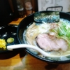 麺屋 鶏口@埼玉県ふじみ野市の『限定・タイ煮干しと焼穴子だしの塩そば』が強烈風味美味い