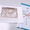『最貧前線』オーディオドラマ版が水戸芸術館ACM劇場のサイトで公開されています