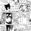 【創作漫画】61話とセクハラにならずに使える会話のフレーズ