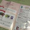 新宿に行ってボードゲームで遊んできました