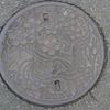 都立公園・マンホールの記憶・63…