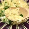 白出汁だけで作る簡単美味しい石鯛の潮汁の作り方