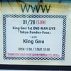 "King Gnu 1st ONE-MAN  ""Tokyo Rendez-Vous"" @ WWW  2018/01/28"