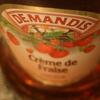 『デ マンディス 』酒販店「やまや」が販売するリキュール。ストロベリーを買ってみた。