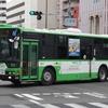 神戸市交通局 543