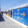 ロサンゼルス6路線ある地下鉄【Metroメトロ】に実際に乗ってみた!~路線図どこを何ラインが走ってるの?~