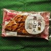 黒糖の優しく素朴な甘味!ヤマザキ「三角蒸しパン 黒」を購入。食べた感想を書いています