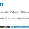 PowerEdge 14GとVMware (その1) 出荷時の構成、パスワードについて