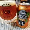 モダスマンダリーナIPA (#ビール感想 #頭がオレンジになる #スカパラ)