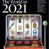2021世界はこうなるから分かった、神と悪魔が重なり動いてく世界