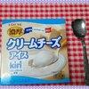 濃厚クリームチーズアイスkiri&クレームブリュレ氷
