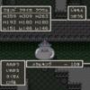 ドラゴンクエストⅤ 天空の花嫁 ゲーム日記㉖ メタルキング道場